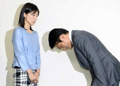 Adults Slideshow Japanese For Teens
